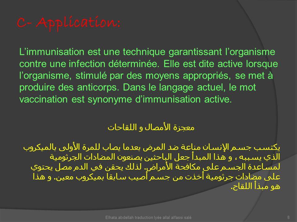 C- Application: Limmunisation est une technique garantissant lorganisme contre une infection déterminée. Elle est dite active lorsque lorganisme, stim