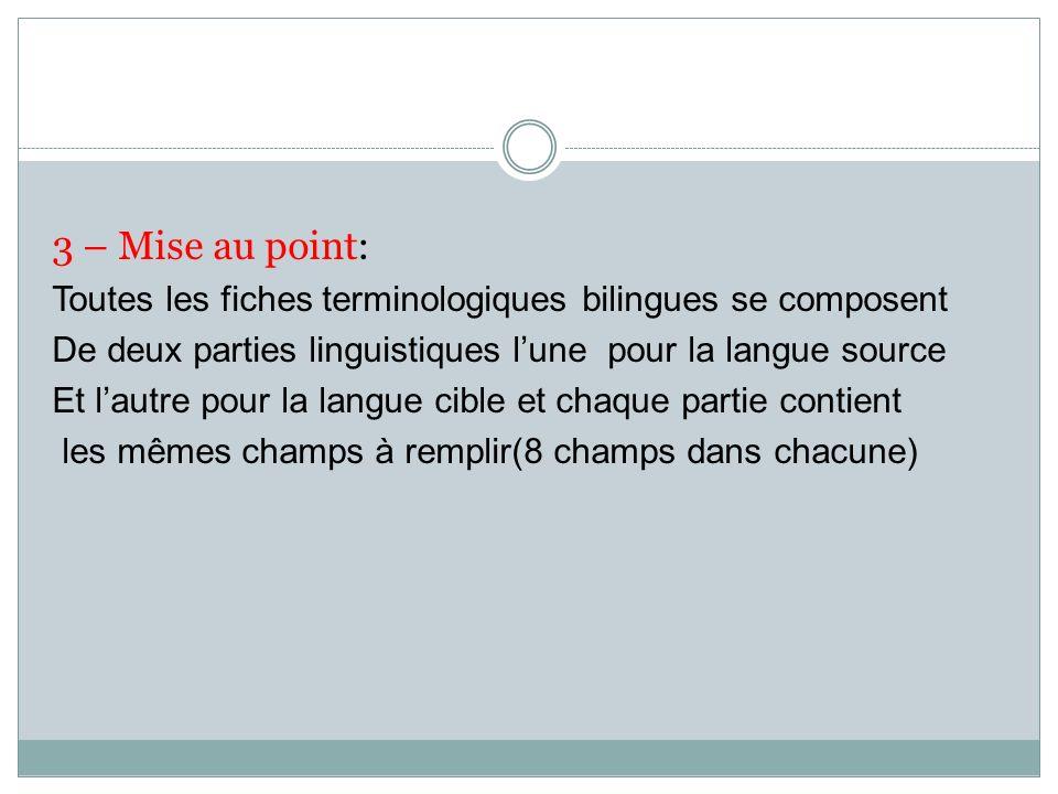 3 – Mise au point: Toutes les fiches terminologiques bilingues se composent De deux parties linguistiques lune pour la langue source Et lautre pour la