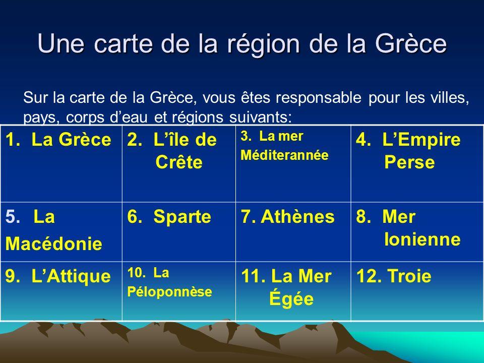 Une carte de la région de la Grèce Sur la carte de la Grèce, vous êtes responsable pour les villes, pays, corps deau et régions suivants: 1. La Grèce2