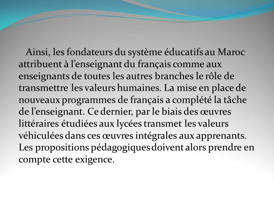 3- Quelque valeurs dans lœuvre de Molière Prenons lexemple du Bourgeois gentilhomme de Molière, comédie programmée pour les élèves du tronc commun.
