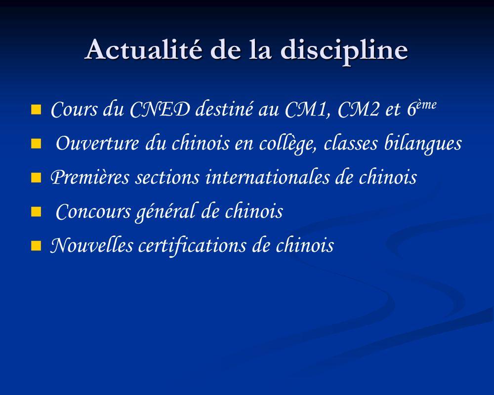 Actualité de la discipline Cours du CNED destiné au CM1, CM2 et 6 ème Ouverture du chinois en collège, classes bilangues Premières sections internatio