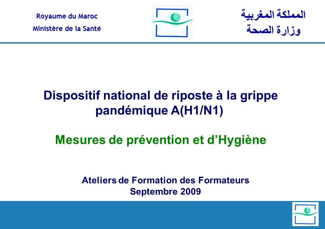 Dispositif national de riposte à la grippe pandémique A(H1/N1) Mesures de prévention et dHygiène Royaume du Maroc Ministère de la Santé المملكة المغرب