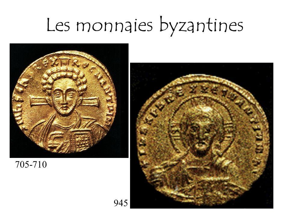 Evagre le Scholastique (527-600) présente ce voile comme « acheiropoïète » (« non fait de la main de lhomme ») et évoque un « portrait de Jésus ».