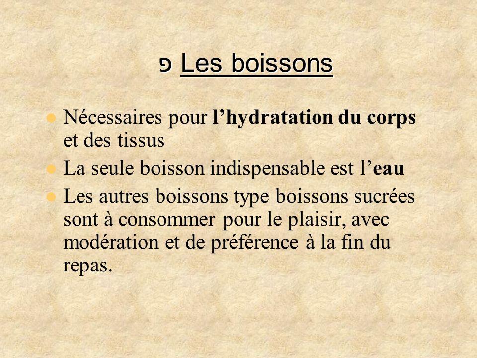 פ Les boissons Nécessaires pour lhydratation du corps et des tissus La seule boisson indispensable est leau Les autres boissons type boissons sucrées