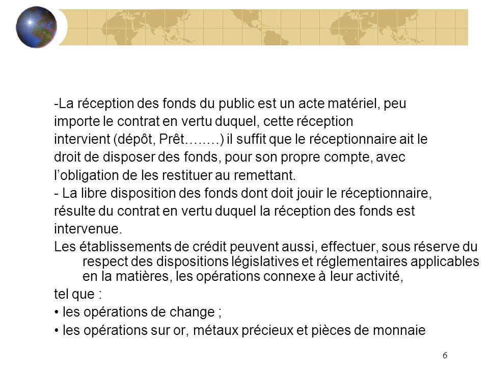 17 Législation sur le blanchiment des capitaux La loi 43-05 contre le blanchiment de capitaux et le financement du terrorisme, promulguée par le dahir du 17 avril 2007 et publiée au Bulletin officiel en mai 2007.