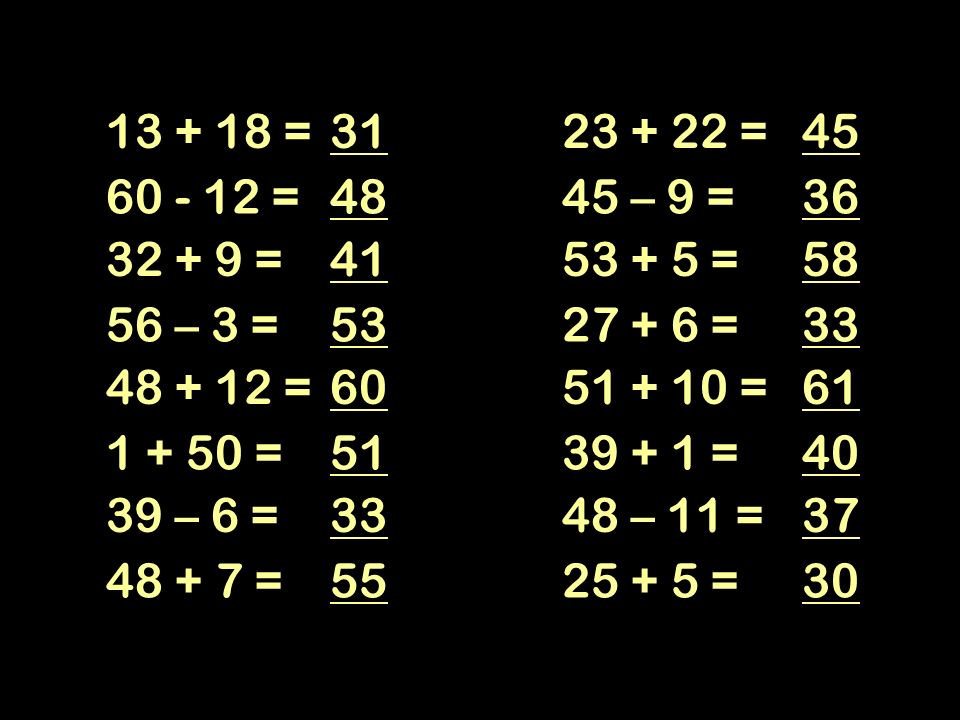 52 4636 4151 48 59 50 49 47 58 45 43 44 42 40 34 38 39 57 35 56 37 33 31 32 53 54 55 60 1 – 2 – 3 – 4 - 5 6 – 7 – 8 – 9 – 10 11 – 12 – 13 – 14 – 15 16