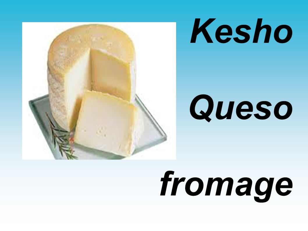 Kesho Queso fromage