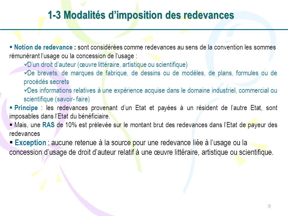 5- Limposition des revenus franco- israéliens en pratique : articulation des règles de fiscalité nationale avec la Convention