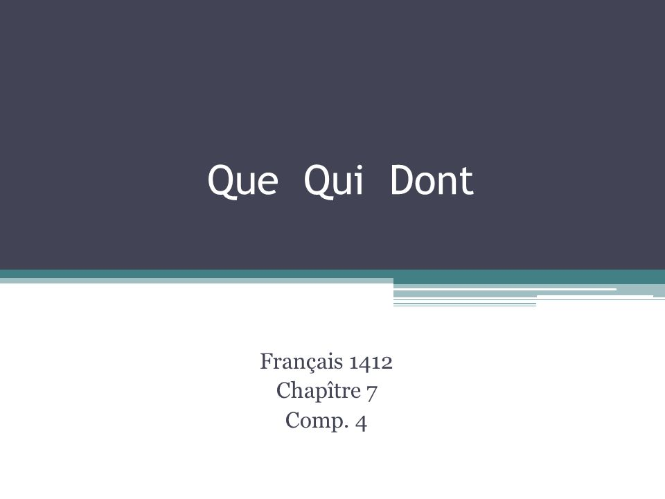Qui= Who/That as the subject.Que=Who/That as a direct object.