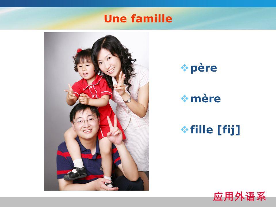 Une famille père mère fille [fij]