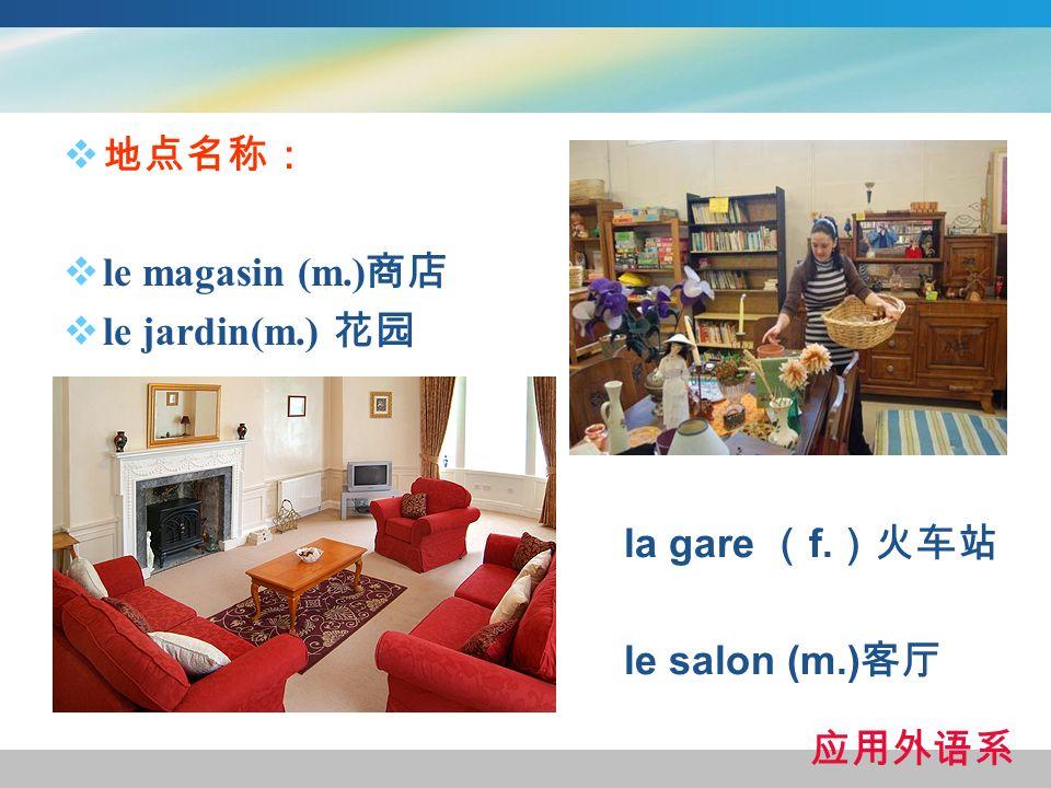 le magasin (m.) le jardin(m.) la gare f. le salon (m.)