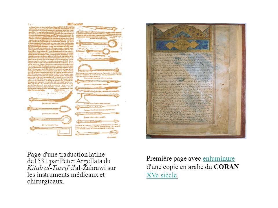 Page d'une traduction latine de1531 par Peter Argellata du Kitab al-Tasrif d'al-Zahrawi sur les instruments médicaux et chirurgicaux. Première page av