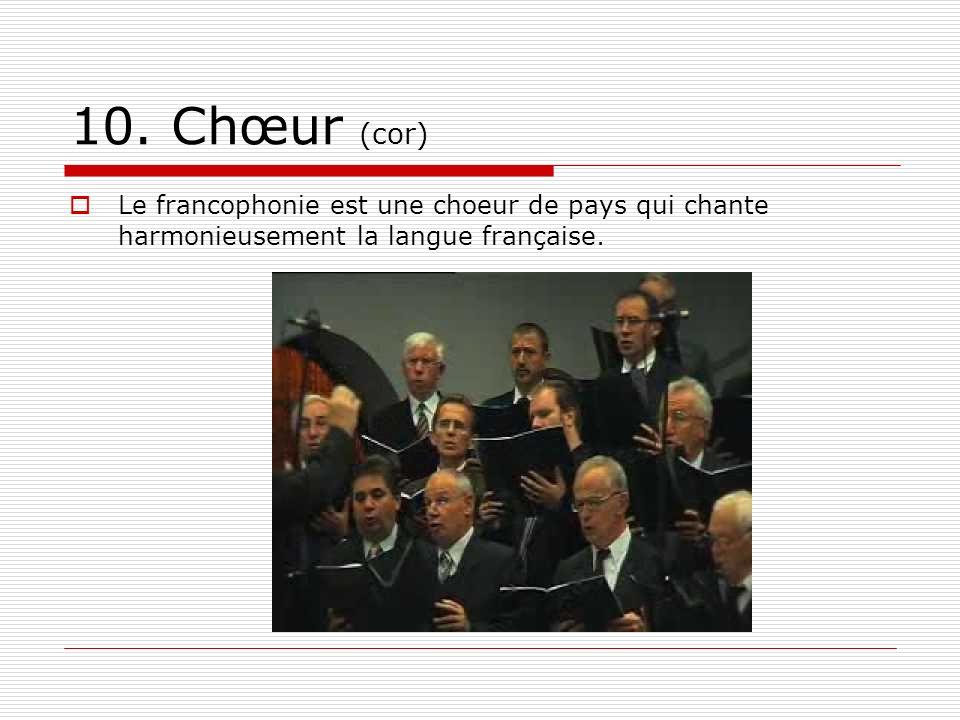 10. Chœur (cor) Le francophonie est une choeur de pays qui chante harmonieusement la langue française.