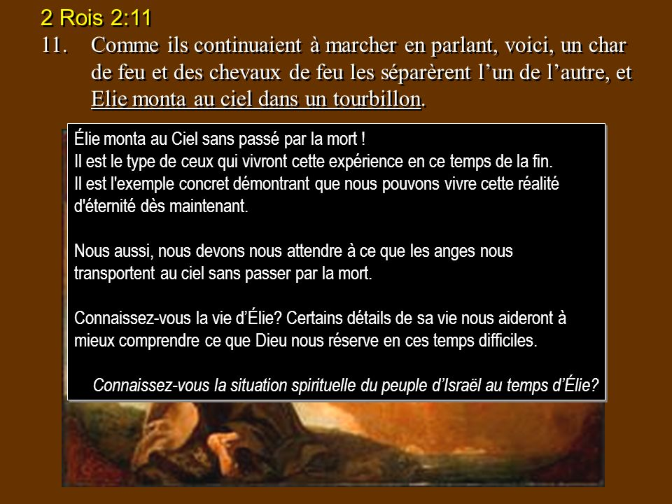 1 Rois 16:30-33 30.Achab [le roi], fils dOmri, fit ce qui est mal aux yeux de lÉternel, plus que tous ceux qui avaient été avant lui.