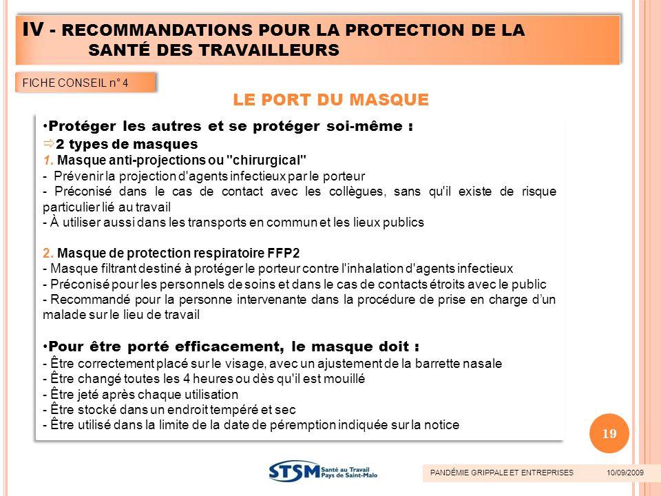 Protéger les autres et se protéger soi-même : 2 types de masques 1. Masque anti-projections ou