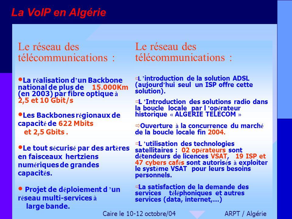 ARPT / Algérie Le réseau des télécommunications : La r é alisation d un Backbone national de plus de 15.000Km (en 2003) par fibre optique à 2,5 et 10