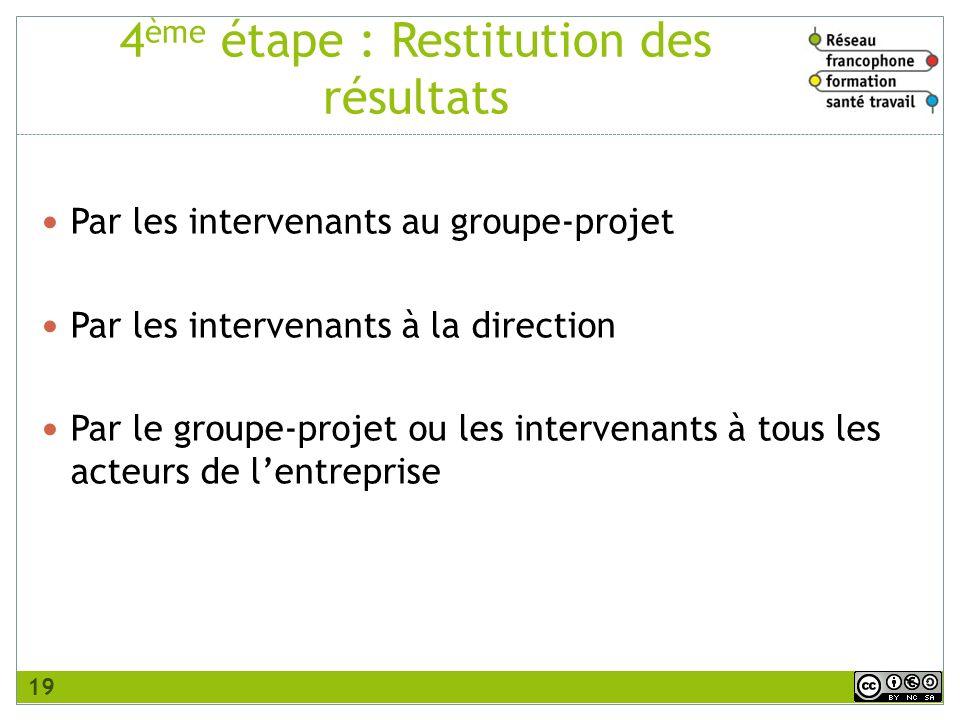 4 ème étape : Restitution des résultats Par les intervenants au groupe-projet Par les intervenants à la direction Par le groupe-projet ou les interven