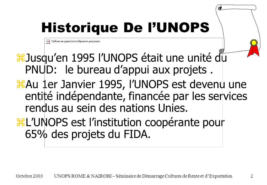 Rôle De lUNOPS dans Le Cadre du FIDA zSupervision de ProjetszAdministration de prêts Octobre 2003 UNOPS ROME & NAIROBI – Séminaire de Démarrage Cultures de Rente et dExportation 3