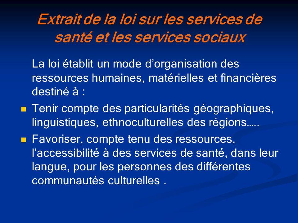 Extrait de la loi sur les services de santé et les services sociaux La loi établit un mode dorganisation des ressources humaines, matérielles et finan