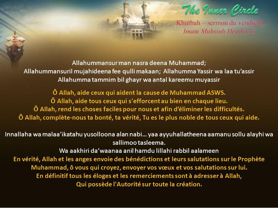 Allahummansur man nasra deena Muhammad; Allahummansuril mujahideena fee qulli makaan; Allahumma Yassir wa laa tuassir Allahumma tammim bil ghayr wa an
