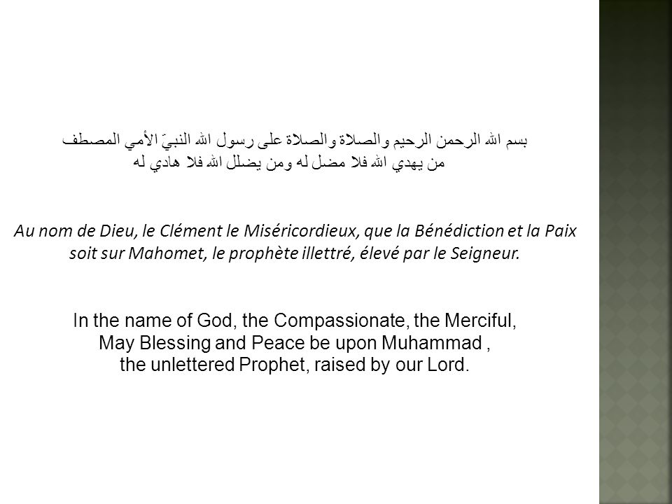 43 http://www.homosexuels-musulmans.org/gay_muslims.html Ces sujets sont essentiellement traités au sein de notre commission Réflexion Islam, et durant nos conférences CALEM ou nos séminaires.