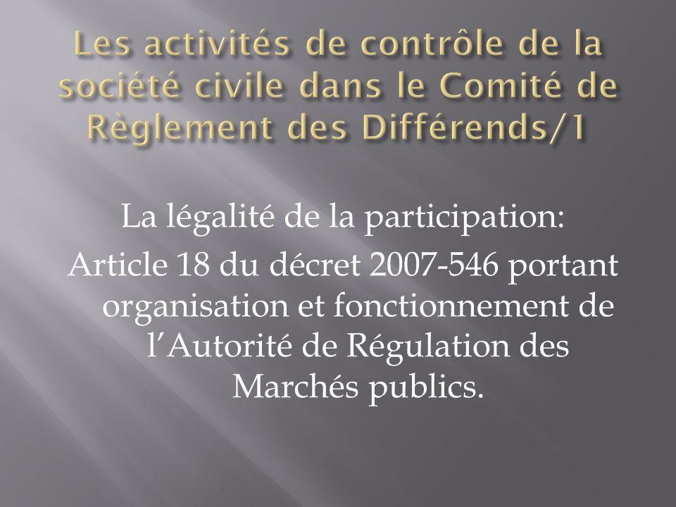 La légalité de la participation: Article 18 du décret 2007-546 portant organisation et fonctionnement de lAutorité de Régulation des Marchés publics.