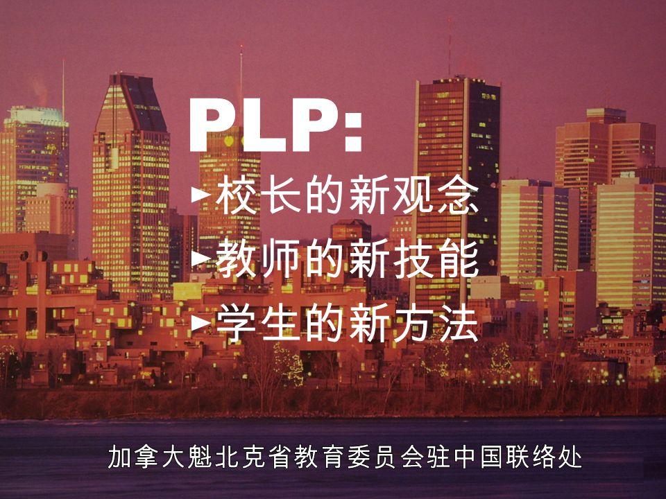34 PLP: