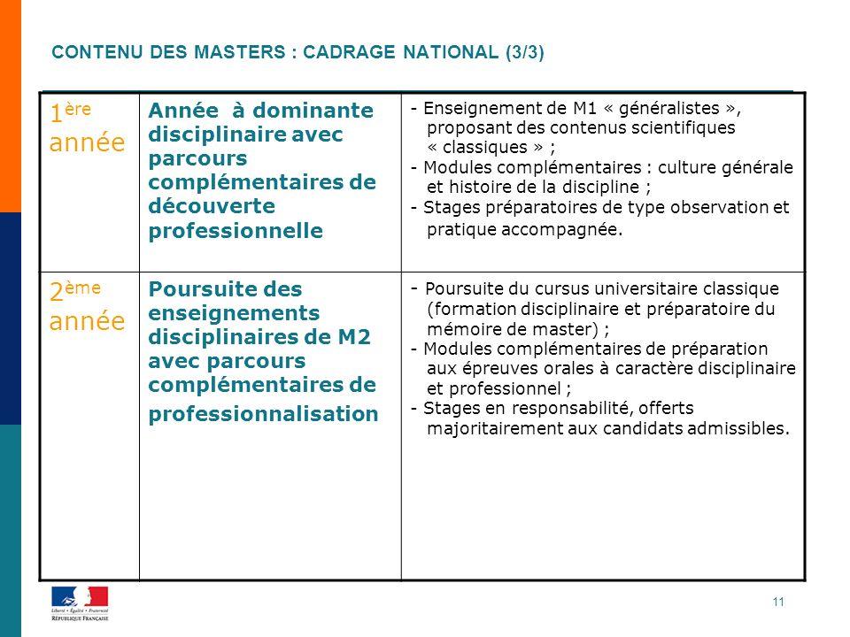 CONTENU DES MASTERS : CADRAGE NATIONAL (3/3) 1 ère année Année à dominante disciplinaire avec parcours complémentaires de découverte professionnelle -