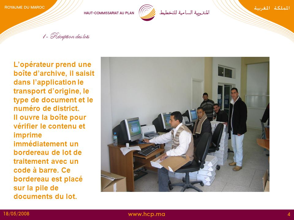www.hcp.ma 18/05/2008 4 1- Réception des lots Lopérateur prend une boîte darchive, il saisit dans lapplication le transport dorigine, le type de docum