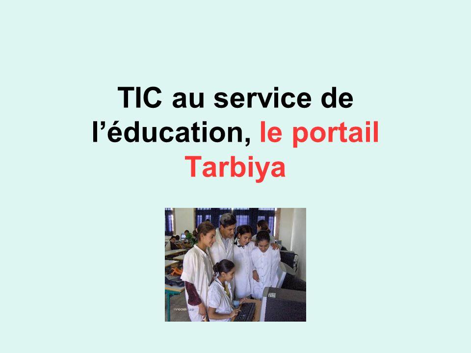 TIC au service de léducation, le portail Tarbiya