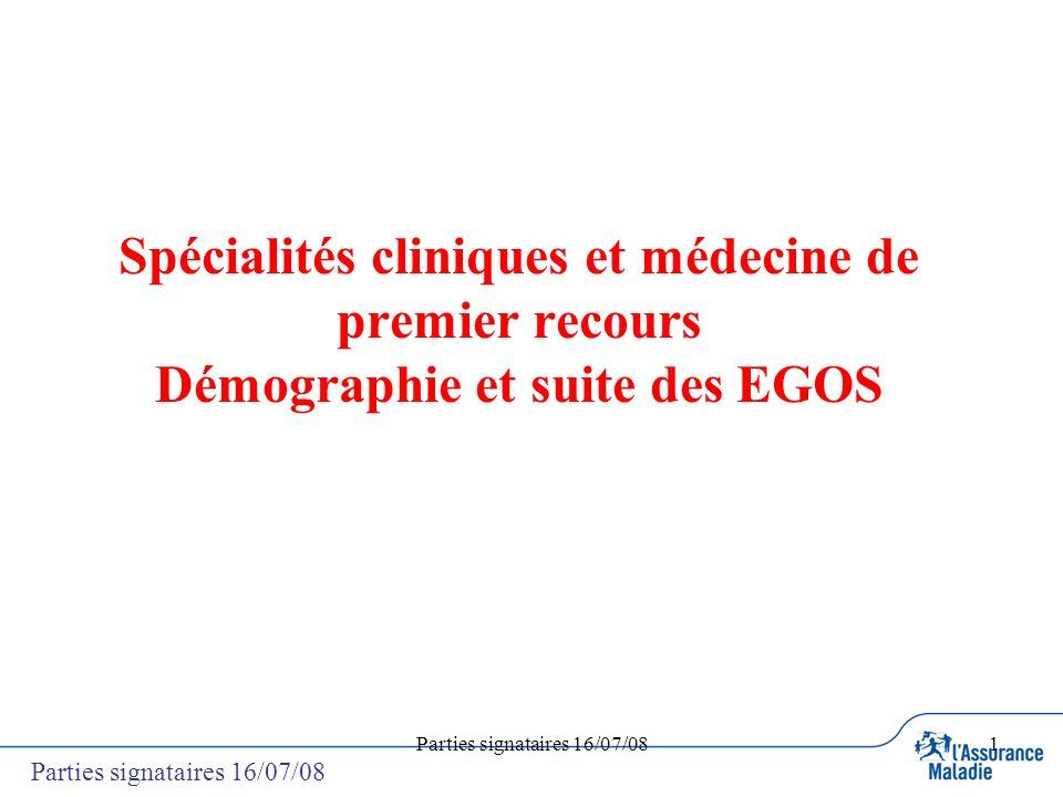 Parties signataires 16/07/081 Spécialités cliniques et médecine de premier recours Démographie et suite des EGOS Parties signataires 16/07/08