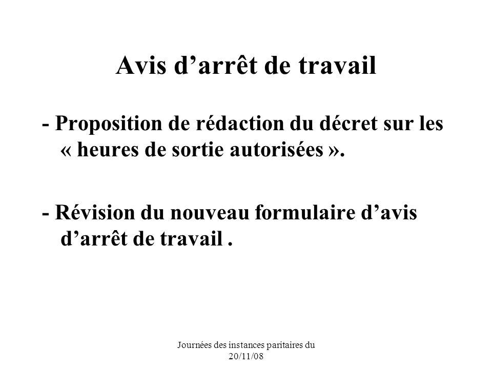 Journées des instances paritaires du 20/11/08 Avis darrêt de travail - Proposition de rédaction du décret sur les « heures de sortie autorisées ». - R