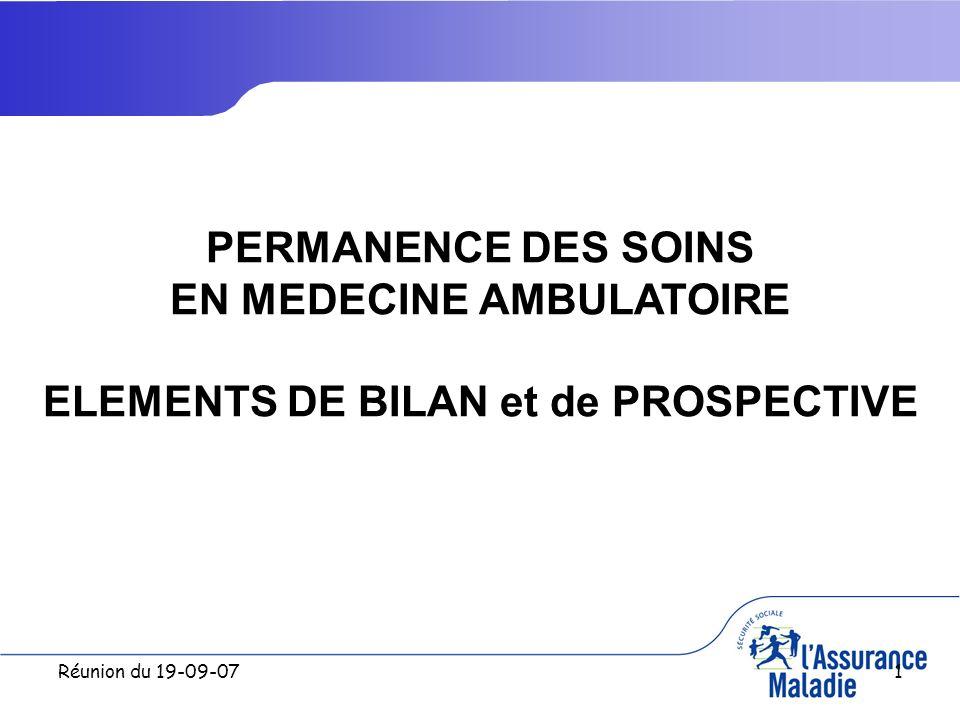 Réunion du 19-09-071 PERMANENCE DES SOINS EN MEDECINE AMBULATOIRE ELEMENTS DE BILAN et de PROSPECTIVE