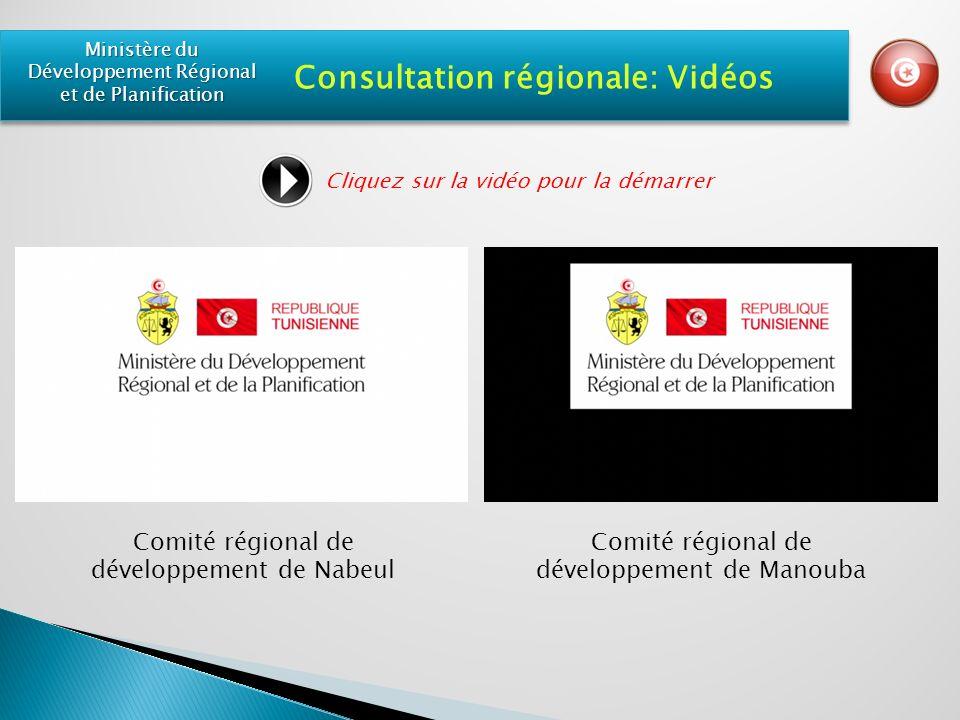 Comité régional de développement de Nabeul Comité régional de développement de Manouba Ministère du Développement Régional et de Planification Consultation régionale: Vidéos Cliquez sur la vidéo pour la démarrer