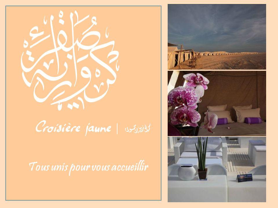 La Tunisie Nouvelle Sahara Lounge pour votre dîner