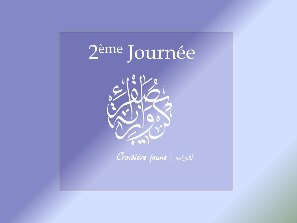 2 ème Journée