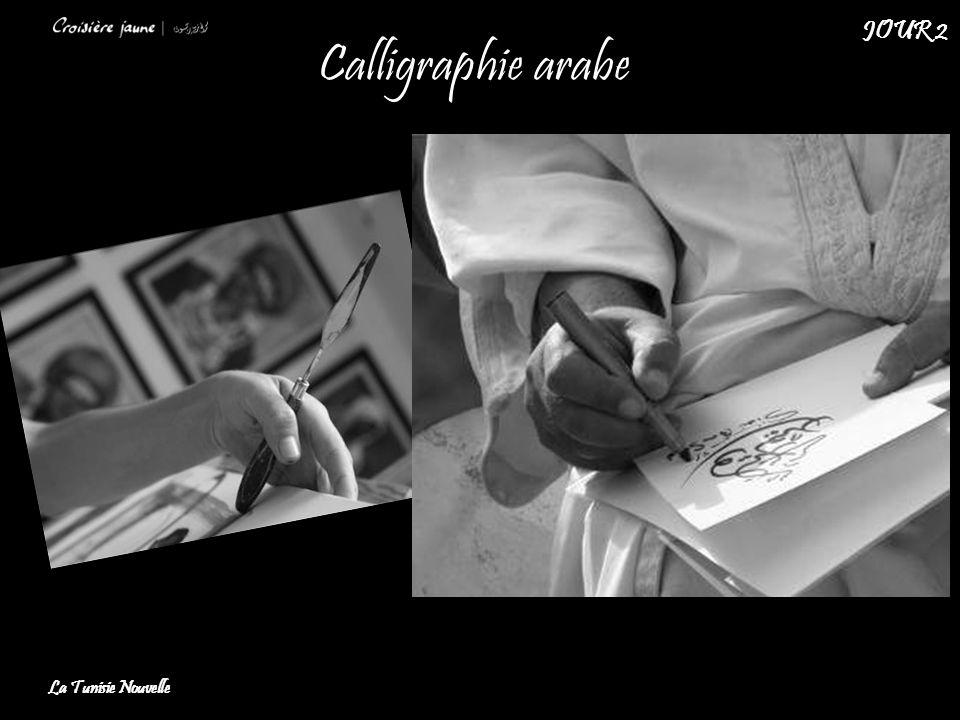 Calligraphie arabe La Tunisie Nouvelle JOUR 2