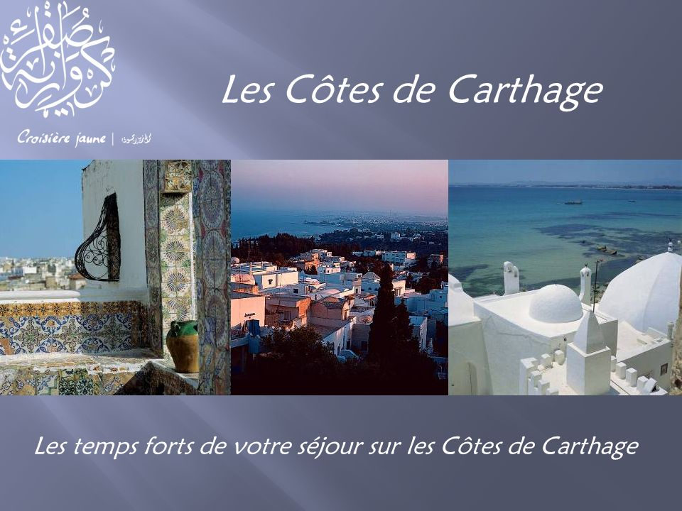 http://www.croisierejaune.com/video/17_cathedrale.html