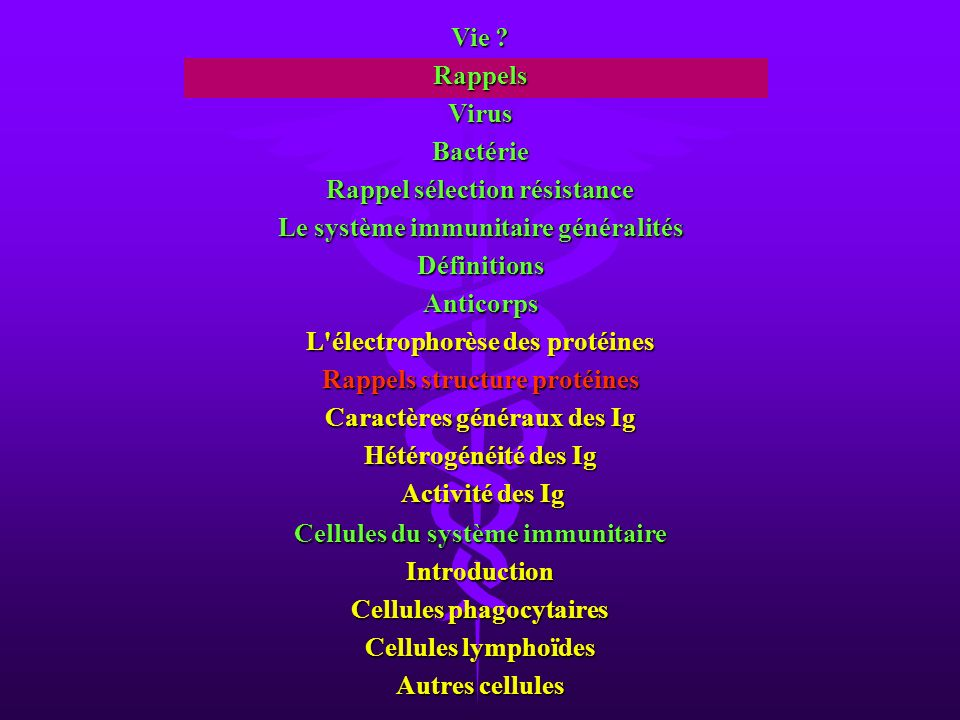 Polynucléaire Eosinophile