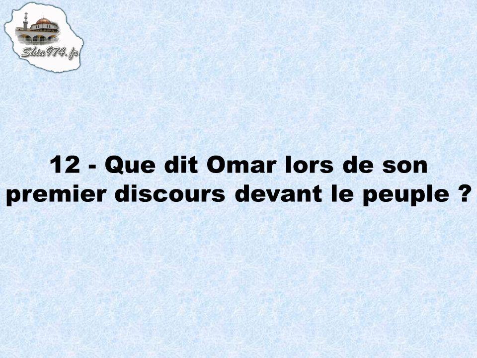 12 - Que dit Omar lors de son premier discours devant le peuple ?