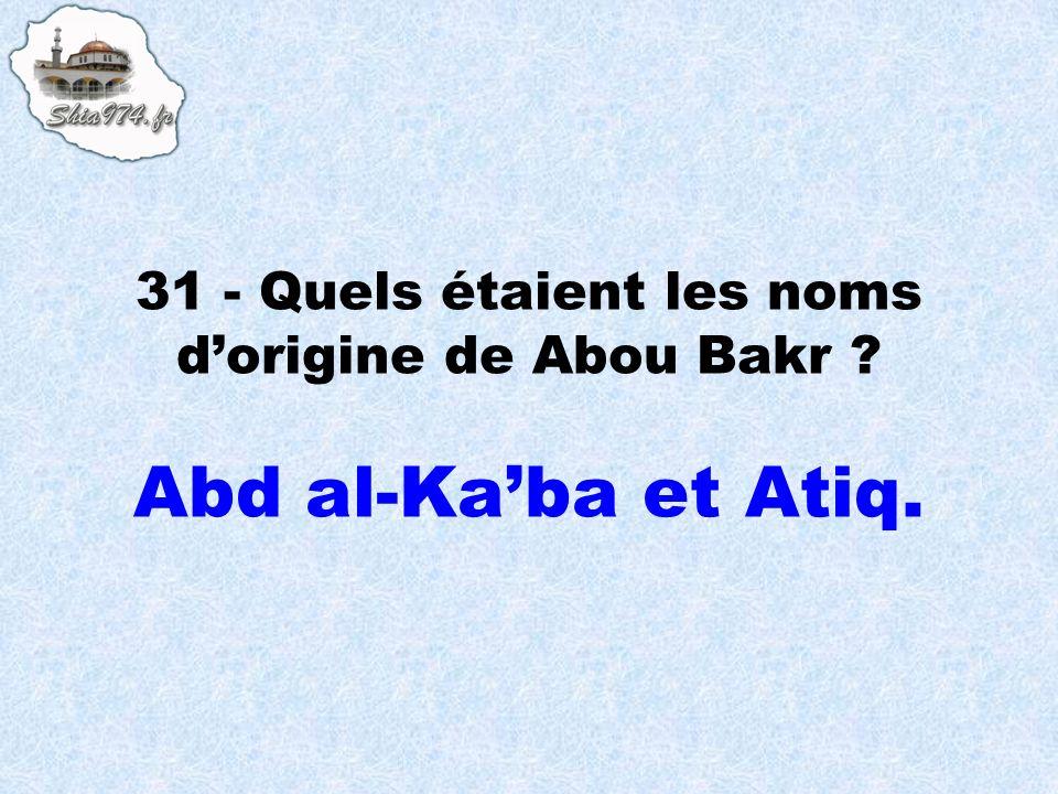 Abd al-Kaba et Atiq.