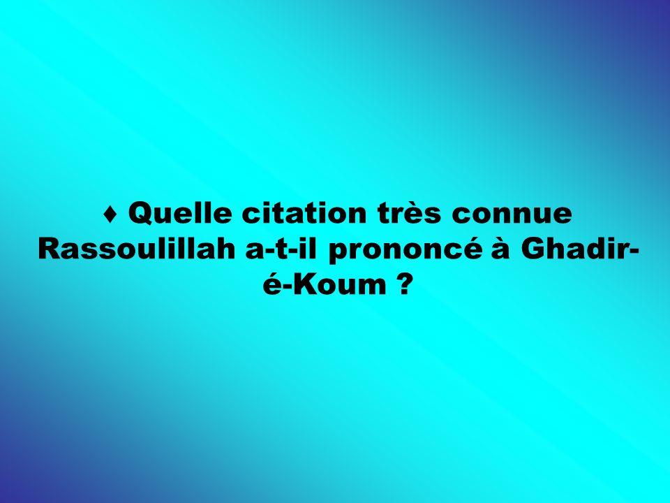 « Man kountou Mawlaahou, fa haaza Aliyoun Mawlahou » = « Ô peuple, Quiconque dont je suis le Maître, ce Ali est aussi son Maître ».