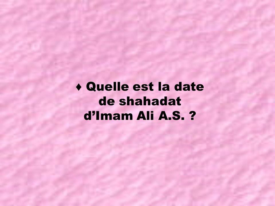 Le 21 Ramazane 40 A.H.