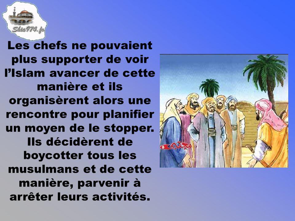 Un accord fut conclu et affiché sur les murs de la Sainte Kaba et la communauté des Qoreish devait agir selon cet accord.