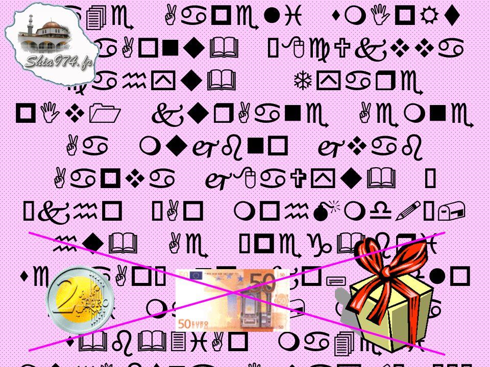 Ë. surh 'A=Ý=uAra' ma& muslmanoAe Jyare pIv1 peg&br sahebe •s.– ;Slamne ma4e Aapeli smIpRt sevaAonu& ¡8cUkvva cahyu& Tyare pIv1 kurAane Aemne Aa mujbn