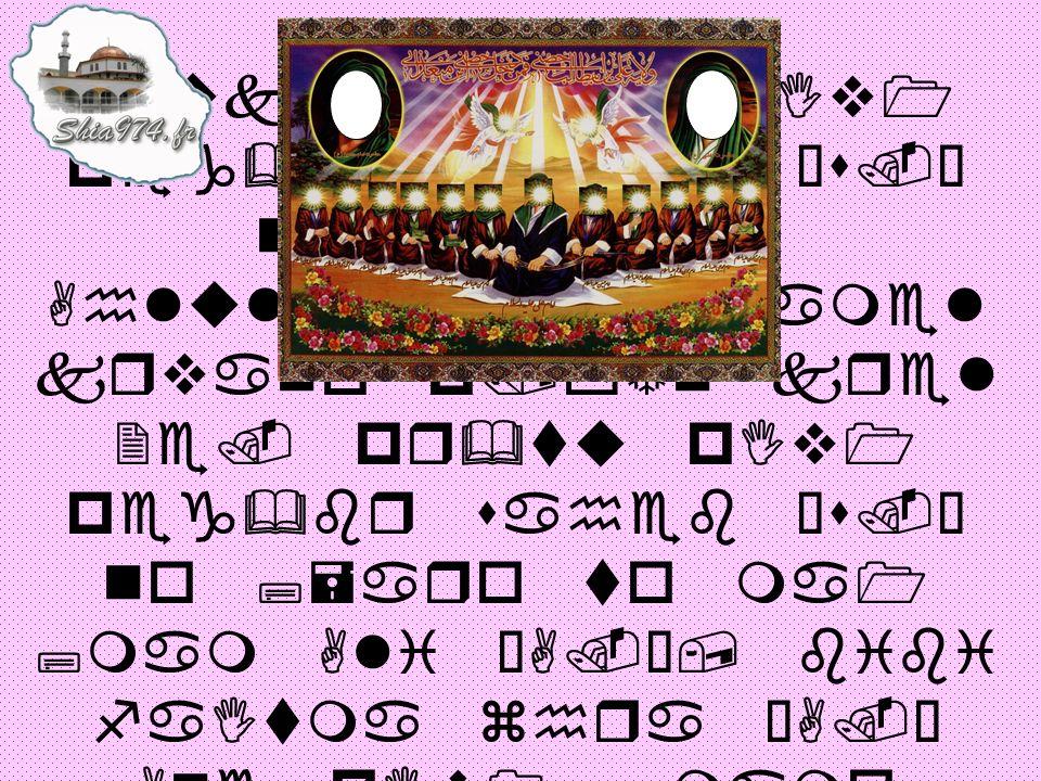 Amuk lokoAe pIv1 peg&br saheb •s.– ni pTniAone AhlulÝbEtma& =amel krvano p/yTn krel 2e. pr&tu pIv1 peg&br saheb •s.– no ;=aro to ma1 ;mam Ali •A.–, bi