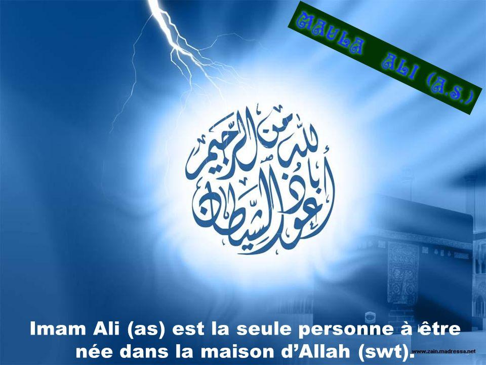 Imam Ali (as) est la seule personne à être née dans la maison dAllah (swt).