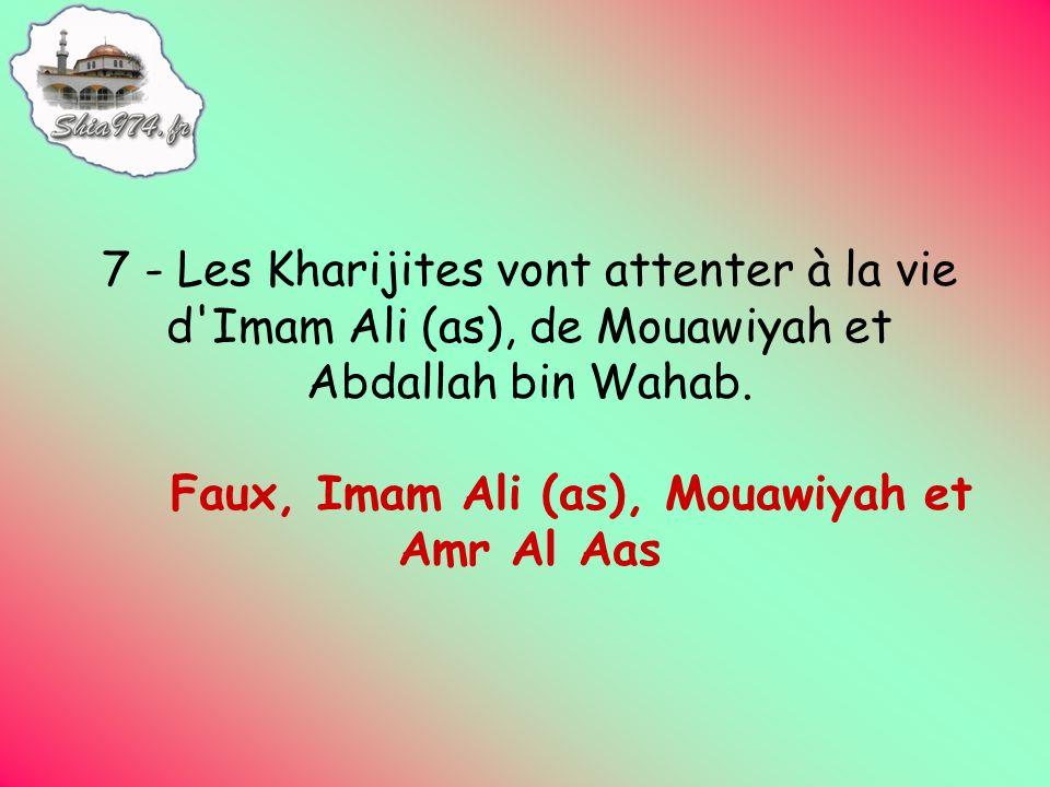 Faux, Imam Ali (as), Mouawiyah et Amr Al Aas