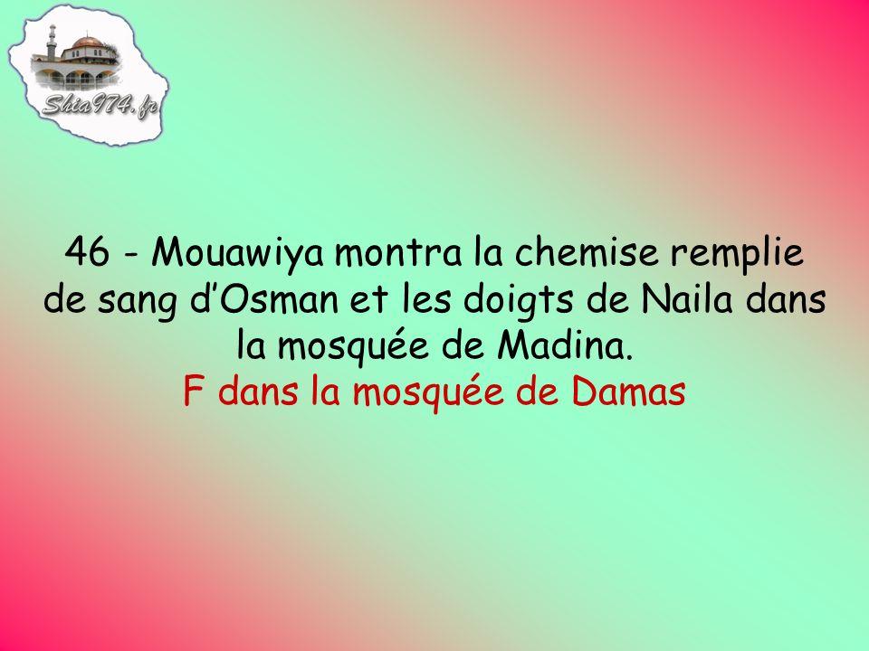 F dans la mosquée de Damas