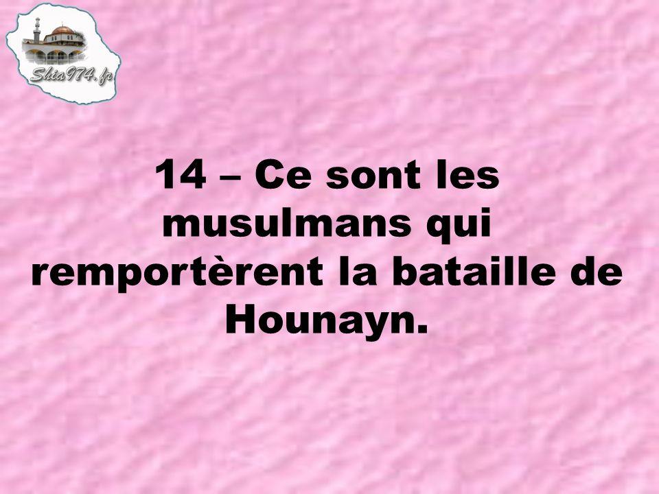 14 – Ce sont les musulmans qui remportèrent la bataille de Hounayn.